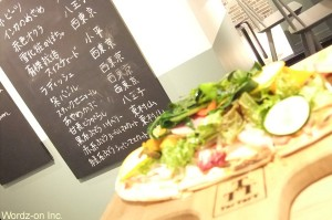 むさしの野野菜のサラダタルトフランベ