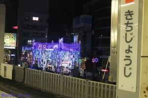 JR吉祥寺駅北口方面