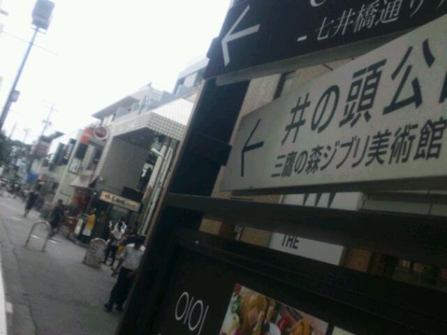 七井橋通り入口