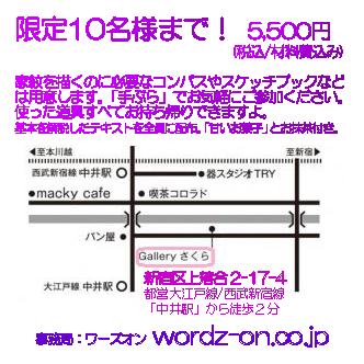 家紋85_さくら201901-03_1_ページ_2